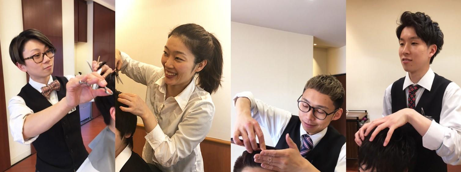 スカイ亀戸店_staff