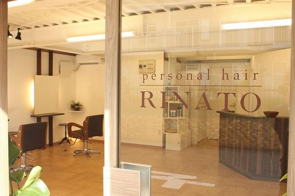 みずほ台美容室リナートRInato_entrance