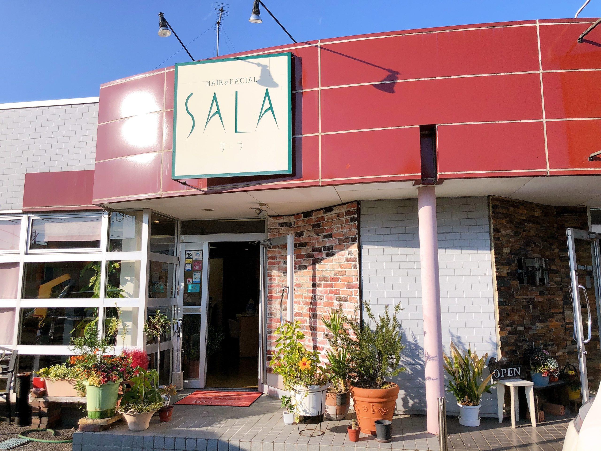 宇都宮美容室SALA