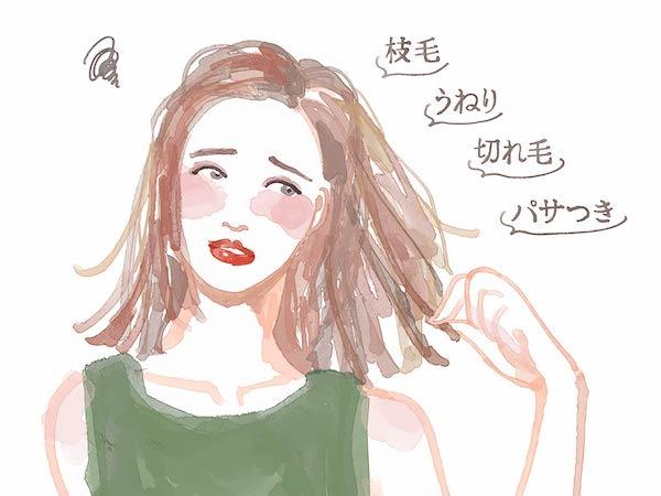 40代 女性 髪質