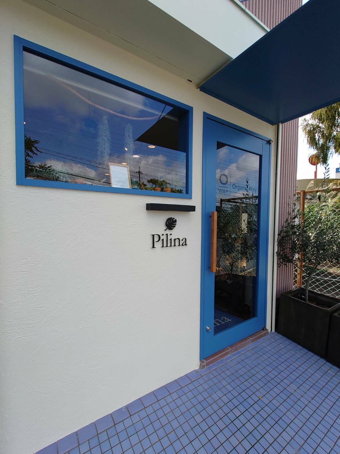 pilina 奈良市美容室