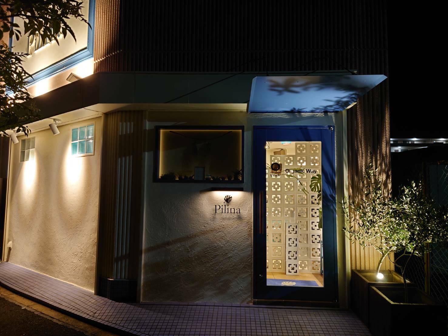 pilina 奈良市美容院